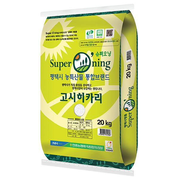 [한결물산]슈퍼오닝2019년