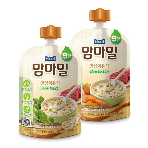 [z.look]이유식10+10팩골라먹기