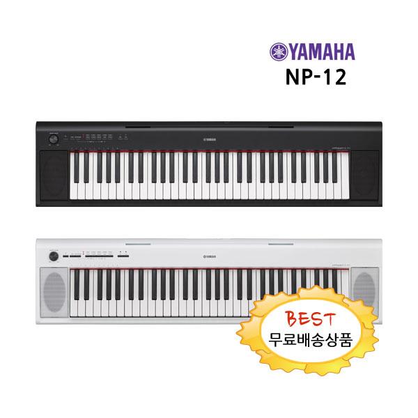 야마하전자키보드NP-12