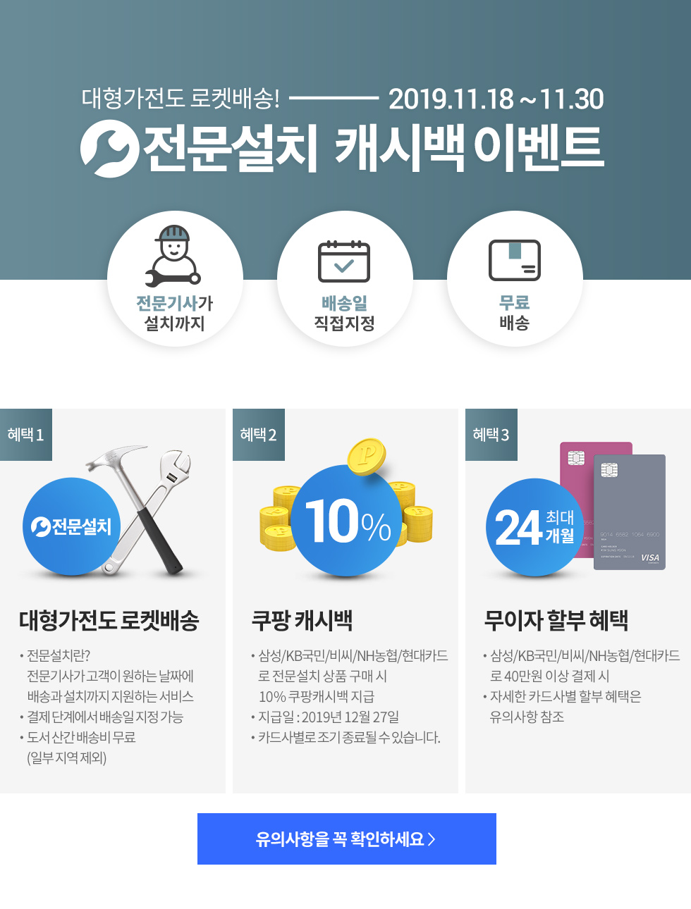 promotion_top_image